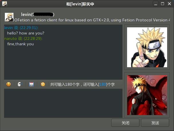 openfetion 飞信 ubuntu ubuntu 10.10 ubuntu 10.04