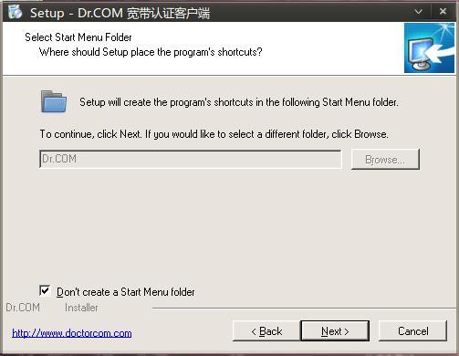 ubuntu 10.10 dr.com 教程