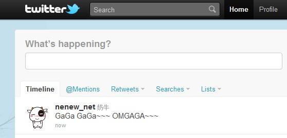 Twitter 新版 奶牛博客