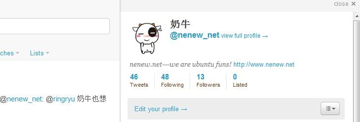 Twitter 推特 新版